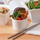 Fortessa Food Truck Condiment Dish 180ml