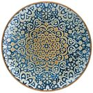 Bonna Alhambra Round Plate Coupe 270mm