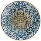 Bonna Alhambra Round Platter 320mm