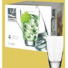 Libbey Glassic Cooler 532ml Set Of 4