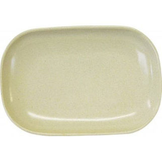 Picture of Artistica Rectangular Coupe Plate Sand