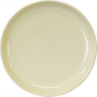 Picture of Artistica Round Plate Sand 240mm