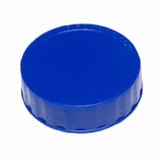Picture of FIFO End Caps Dark Blue