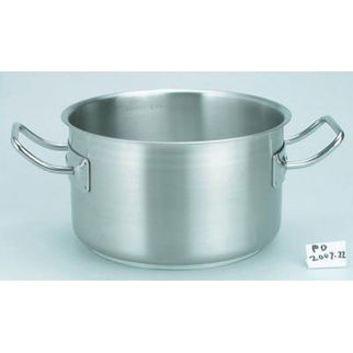 Picture of Gourmet Collection Saucepot 15400ml