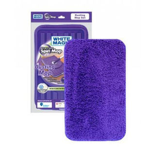 Picture of White Magic Dusting Mop